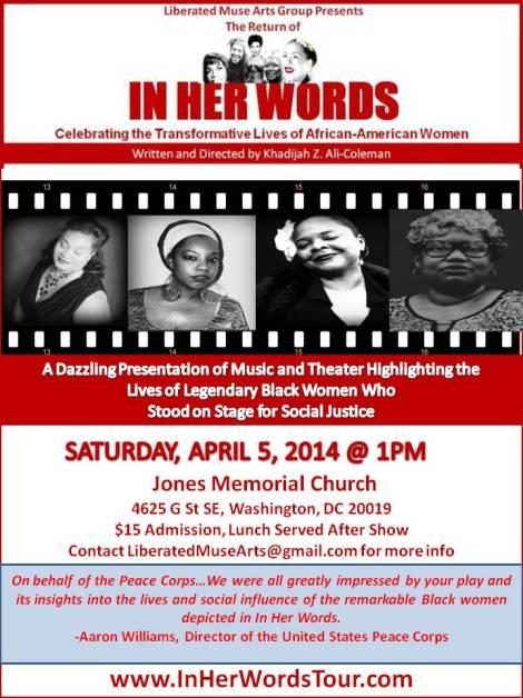 jones memorial flyer